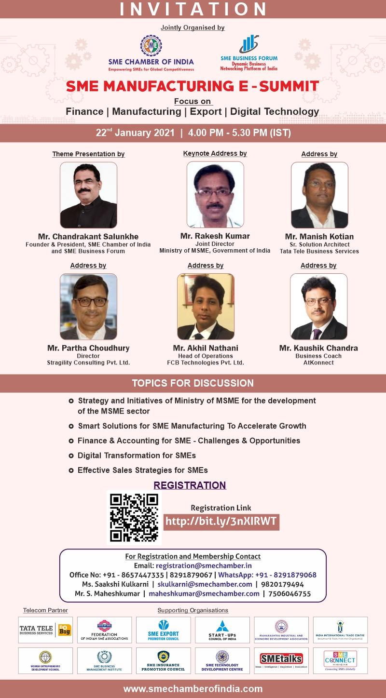 SME Manufacturing E-Summit