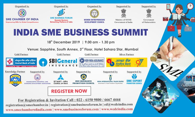 INDIA SME BUSINESS SUMMIT